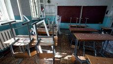 Школа 57 в Донецке подвергшаяся обстрелу украинскими военными