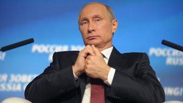 Президент России Владимир Путин на VI ежегодном инвестиционном форуме ВТБ Капитал Россия зовет!