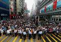 Митингующие на улице Гонконга