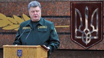 Президент Украины П.Порошенко представил программу Стратегия реформ-2020. Архивное фото.