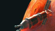 Проект пилотируемого корабля для полета на Марс