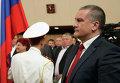 Избранный главой Республики Крым Сергей Аксенов на заседании Государственного совета Крыма в Симферополе