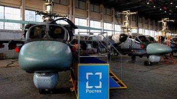 Новые вертолеты Ка-52 Аллигатор. Архивное фото