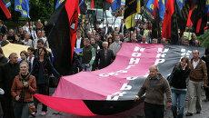 Сторонники ОУН-УПА (запрещена в России) во время марша во Львове. Архивное фото