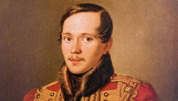 Репродукция портрета М. Ю. Лермонтова. Архивное фото