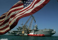 "Штабной корабль шестого флота ВМС США ""Маунт Уитни"""
