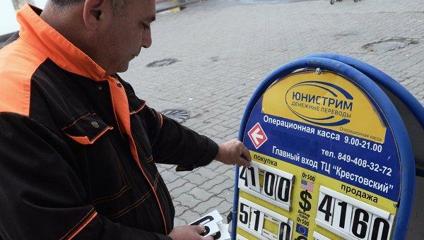 Курс доллара впервые в истории превысил 41 рубль