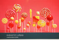 Сайт новой ОС Android - Lollipop