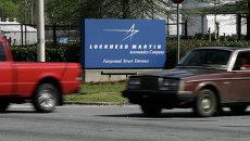 Вывеска авиастроительной компании Lockheed Martin