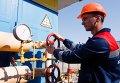 Рабочий на объекте газотранспортной системы Украины