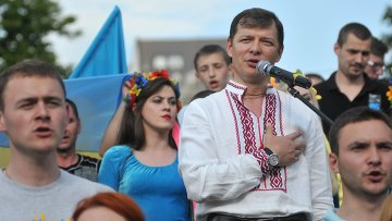 Депутат Верховной Рады Украины Олег Ляшко. Архивное фото