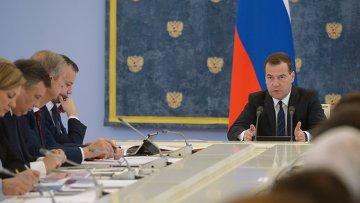 Д.Медведев проводит совещание по развитию животноводства