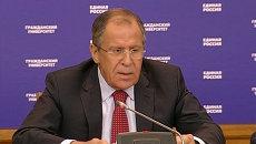 Лавров объяснил, к чему приводят заявления США о противостоянии НАТО и РФ