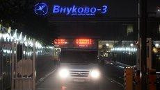 Крушение самолета во Внуково. Архивное фото