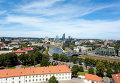 Вид Вильнюса