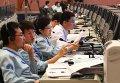 Работа центра управления полетами в Китае