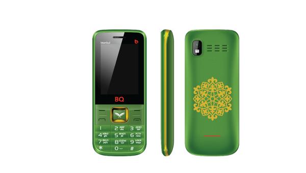 Первый в России мобильный телефон для мусульман BQ Istanbul