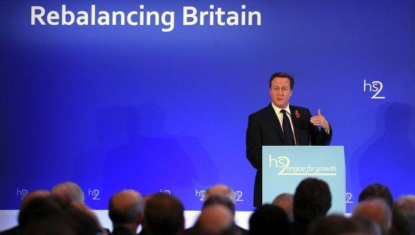 Премьер-министр Великобритании Дэвид Кэмерон выступает с докладом в городской ратуши Лидса