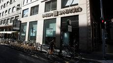 Офис банка Intesa Sanpaolo. Архивное фото