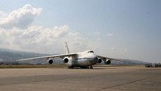 Самолет Ан-124 Руслан ВВС России. Архивное фото