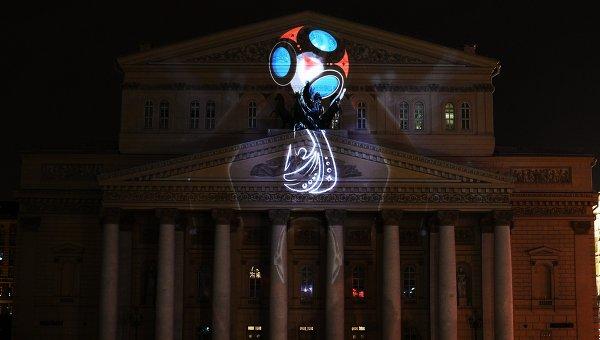 Презентация логотипа ЧМ-2018 по футболу