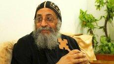 Первоиерарх Коптской православной церкви патриарх Александрийский и всей Африки Феодор (Тавадрос) II