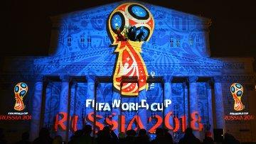 Проекция официального логотипа чемпионата мира 2018 по футболу на фасаде Государственного академического Большого театра. Архивное фото.