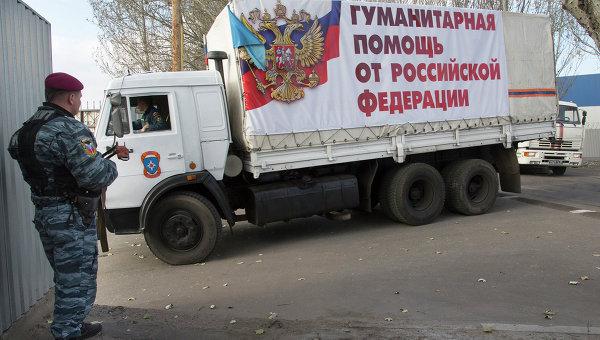 Российская колонна с гуманитарной помощью прибыла в Донецк