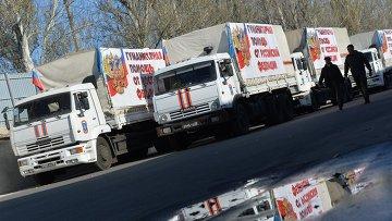 Российская гуманитарная помощь прибыла в Донецк