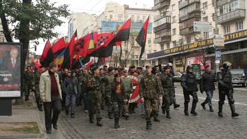 Активисты организации УНА-УНСО
