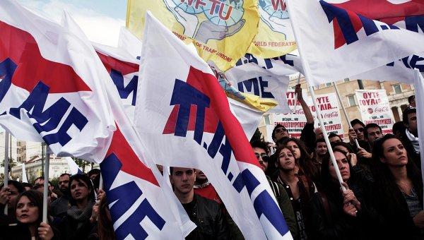 Митинг против политики правительства в Афинах