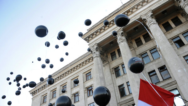 Траурные мероприятия у Дома профсоюзов в Одессе. Архивное фото
