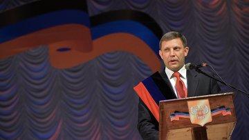 Избранный глава Донецкой народной республики Александр Захарченко, архивное фото