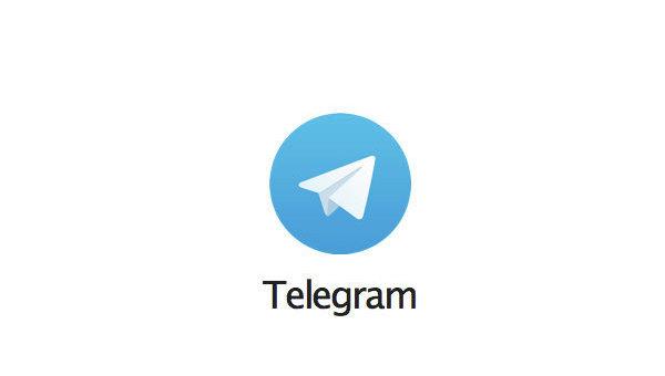 Логотип приложения Telegram. Архивное фото