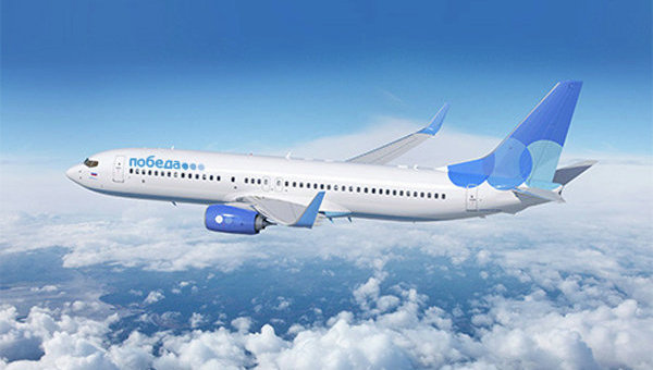 Самолет авиакомпании Победа. Архивное фото
