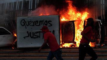 Акция протеста в Чильпансинго в поддержку пропавших студентов