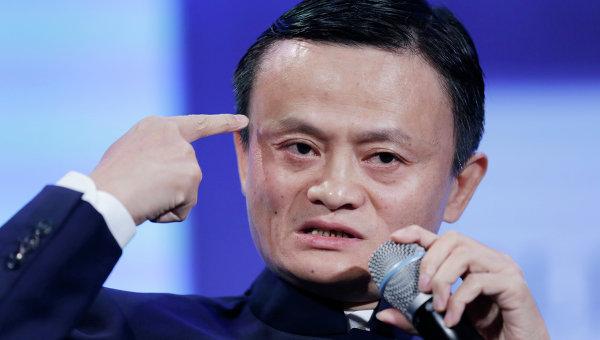 Китайский бизнесмен Джек Ма. Архивное фото