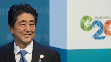 Премьер-министр Японии Синдзо Абэ. Архивное фото