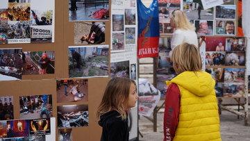 Выставка в Афинах, посвященная конфликту на Украине