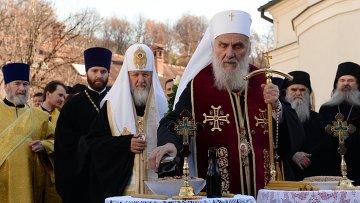 Патриарх Московский и всея Руси Кирилл и святейший патриарх Сербский Ириней