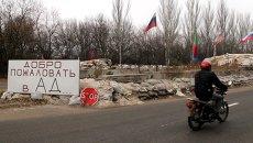 Последствия обстрела Горловки украинскими силовиками