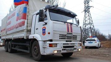 Гуманитарный конвой отправился на Украину. Архивное фото