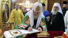 Патриарх Московский и всея Руси Кирилл оставляет памятную запись в книге кафедрального собора Архангела Михаила
