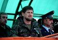 Глава Чеченской Республики Рамзан Кадыров во время отправки новобранцев