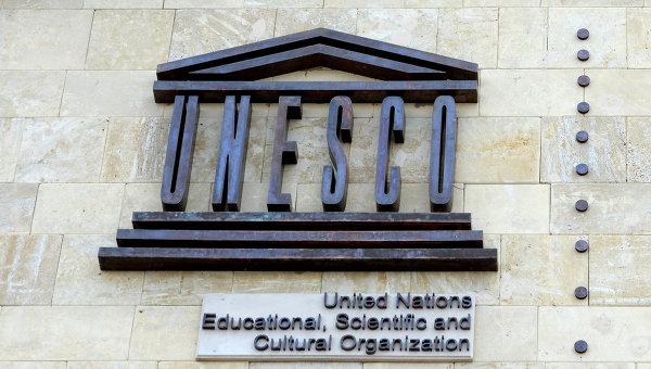 Знак ЮНЕСКО. Архивное фото