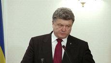 Порошенко назвал единственное условие прекращения конфликта на Украине