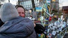 Мероприятия, приуроченные к годовщине начала событий на киевском Майдане