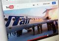Кадр из видео, на котором нассажиры толкают самолет ТУ-134 в о. Игарка
