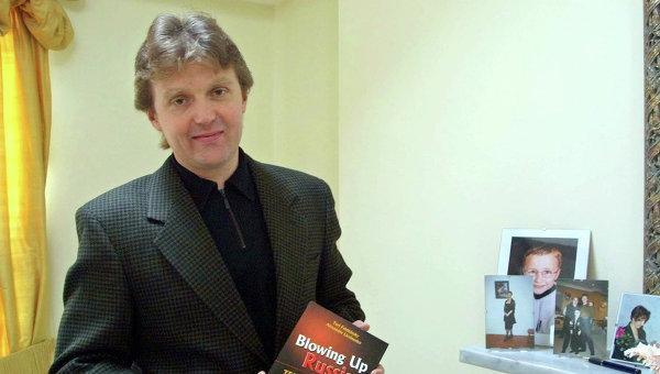 Экс-офицер ФСБ Александр Литвиненко, архивное фото