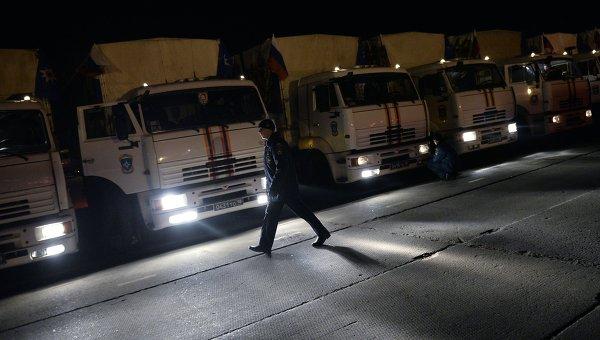 Гуманитарный конвой для жителей Донбасса. Архивное фото